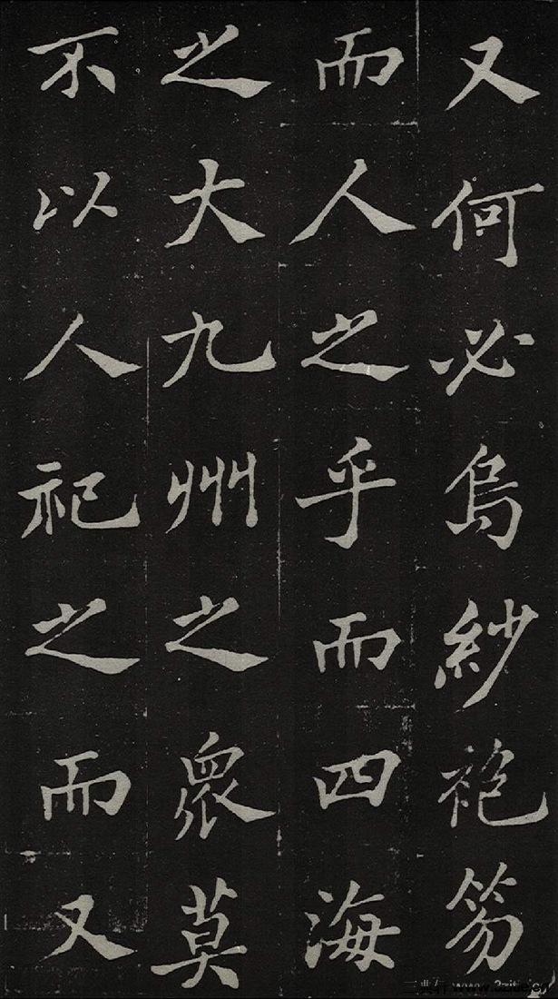 (清)郑板桥新修潍县城隍庙碑记0011作品欣赏