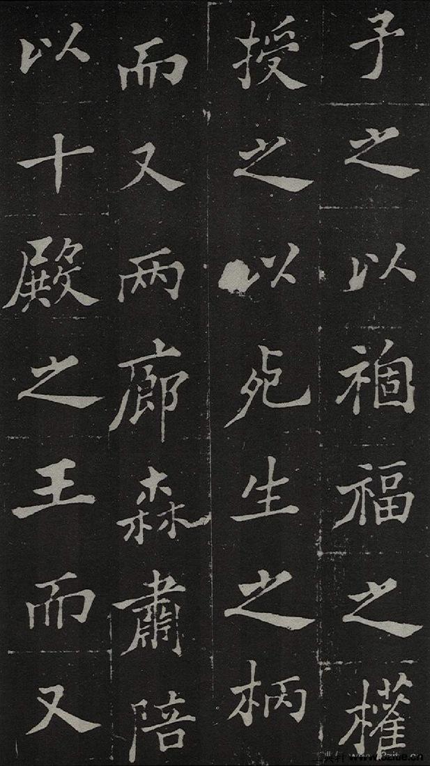 (清)郑板桥新修潍县城隍庙碑记0012作品欣赏