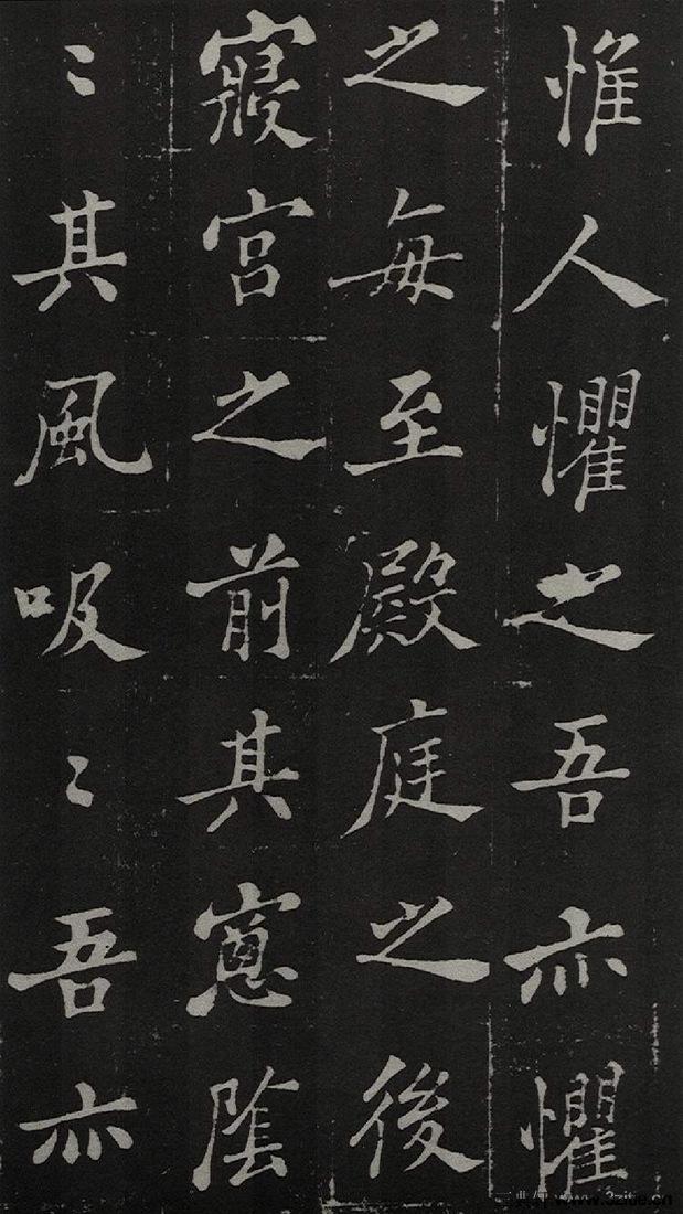 (清)郑板桥新修潍县城隍庙碑记0014作品欣赏