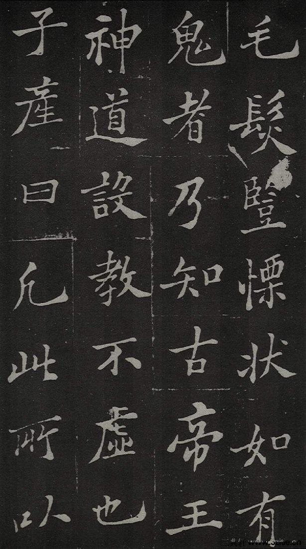 (清)郑板桥新修潍县城隍庙碑记0015作品欣赏