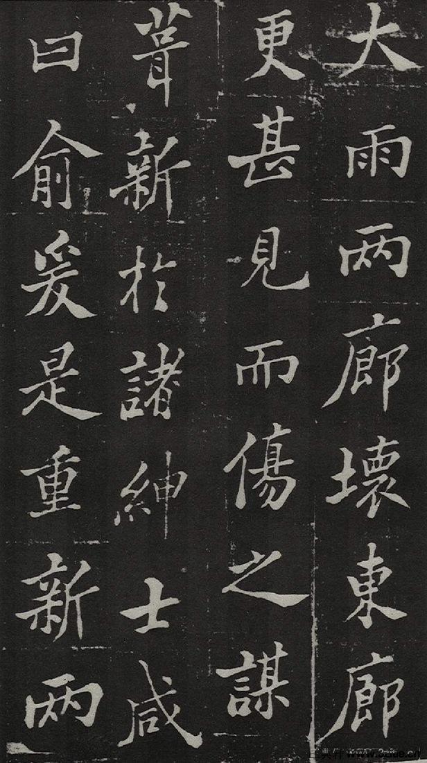 (清)郑板桥新修潍县城隍庙碑记0017作品欣赏