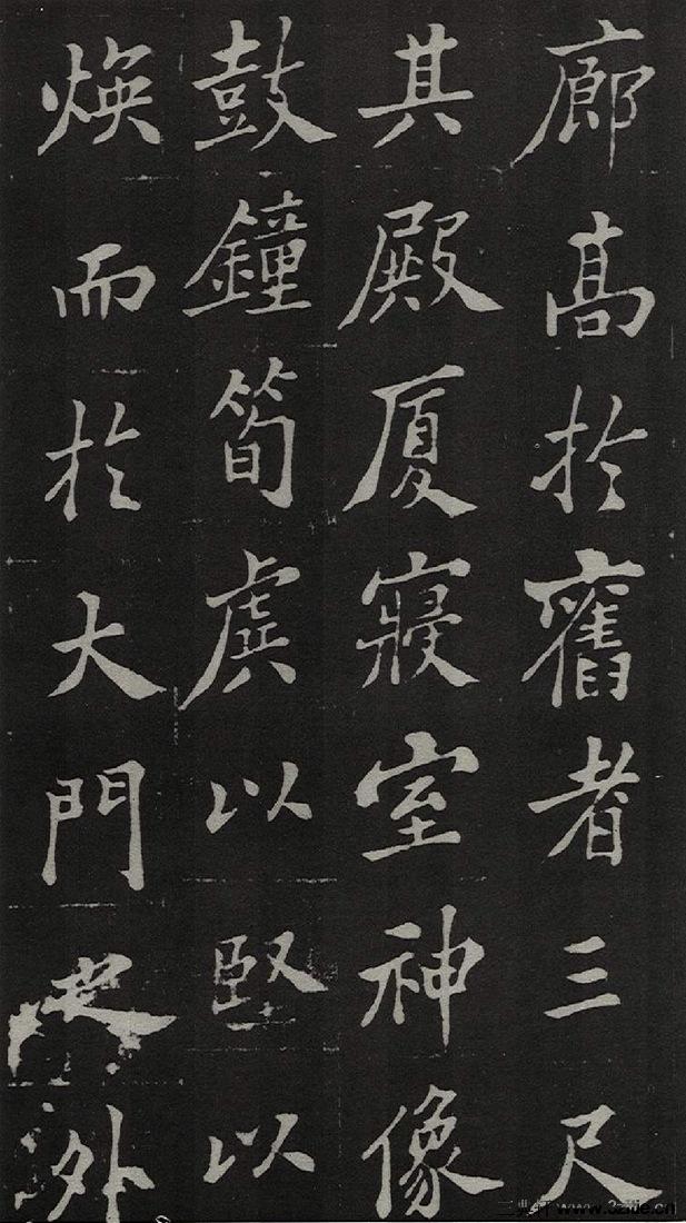 (清)郑板桥新修潍县城隍庙碑记0018作品欣赏