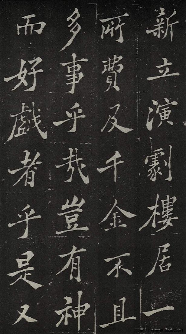 (清)郑板桥新修潍县城隍庙碑记0019作品欣赏