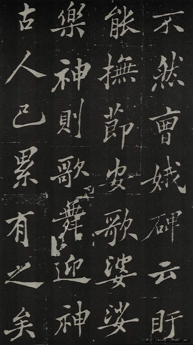 (清)郑板桥新修潍县城隍庙碑记0020作品欣赏