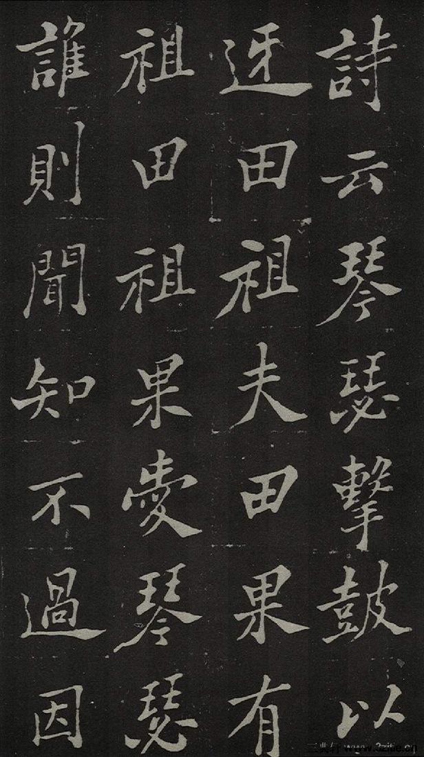 (清)郑板桥新修潍县城隍庙碑记0021作品欣赏