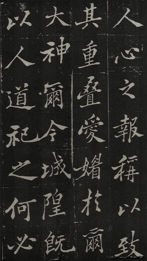 (清)郑板桥新修潍县城隍庙碑记0022作品欣赏
