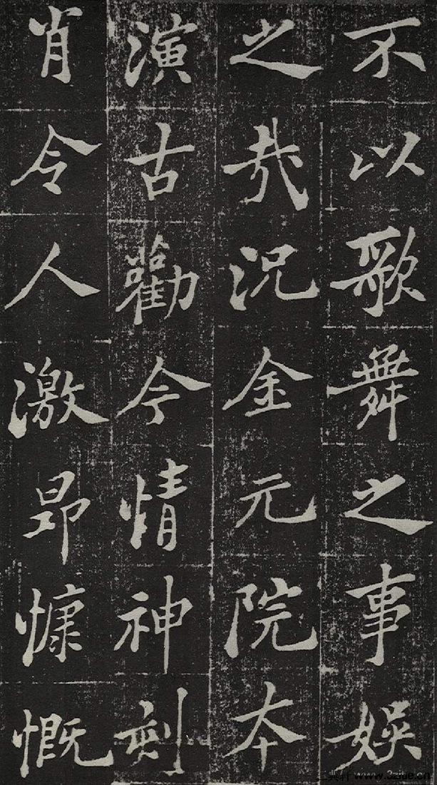(清)郑板桥新修潍县城隍庙碑记0023作品欣赏