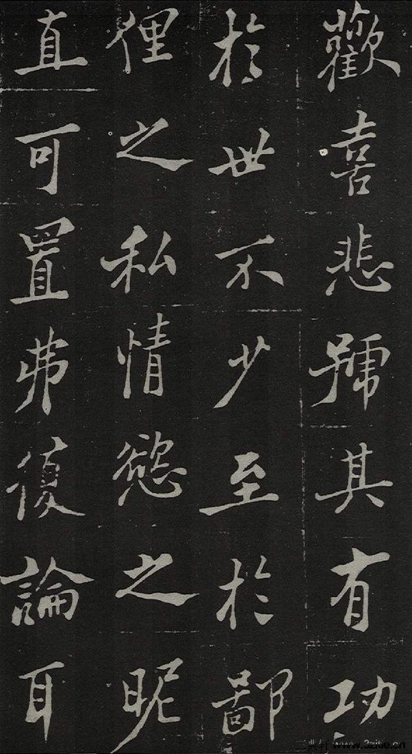 (清)郑板桥新修潍县城隍庙碑记0024作品欣赏