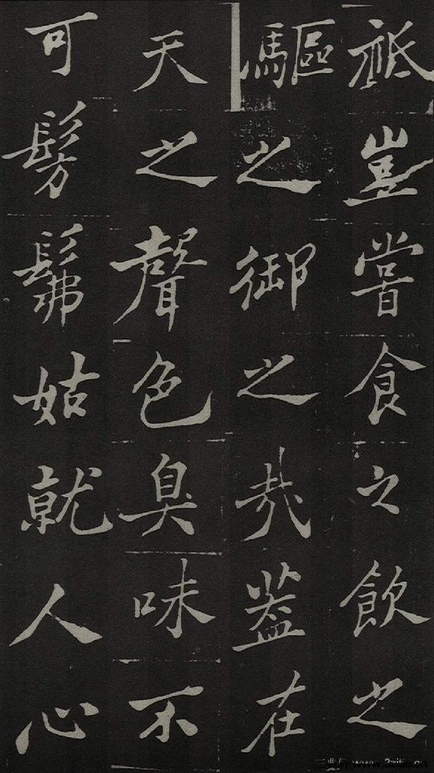 (清)郑板桥新修潍县城隍庙碑记0029作品欣赏