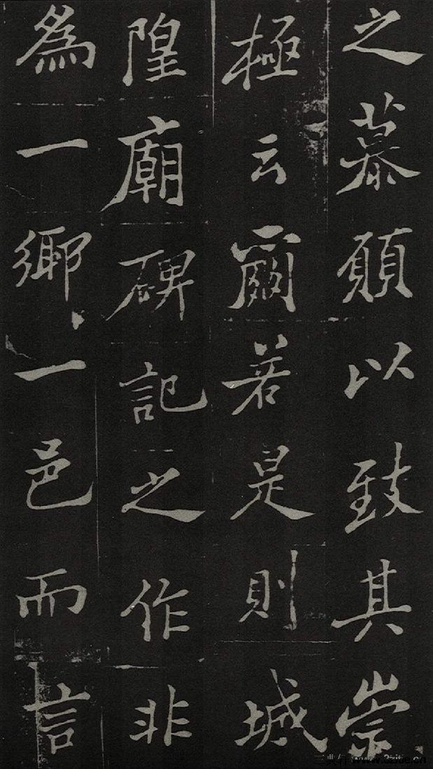 (清)郑板桥新修潍县城隍庙碑记0030作品欣赏