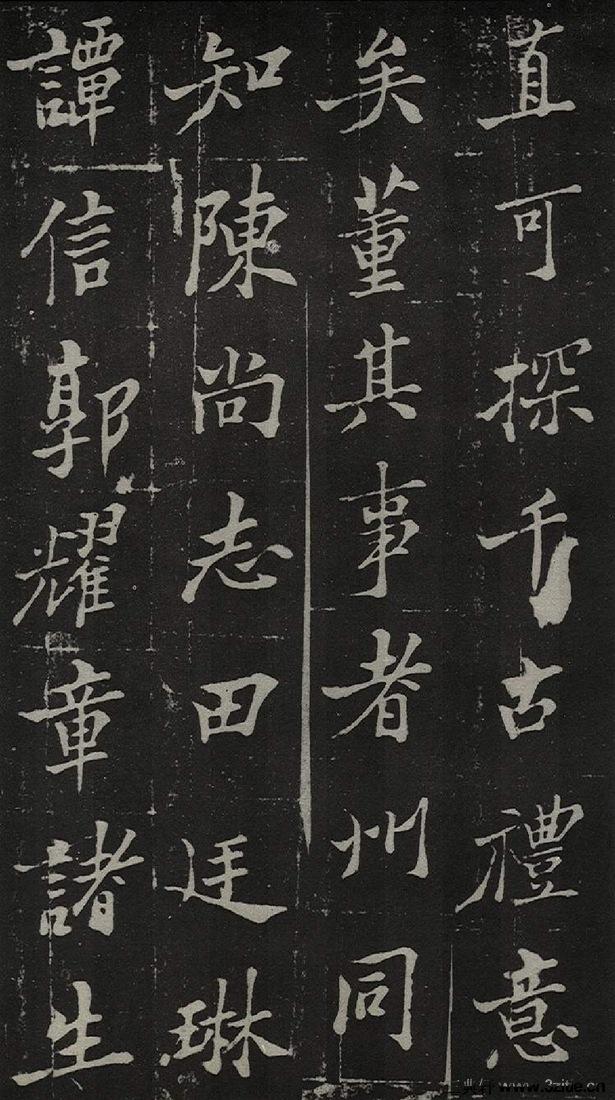 (清)郑板桥新修潍县城隍庙碑记0031作品欣赏