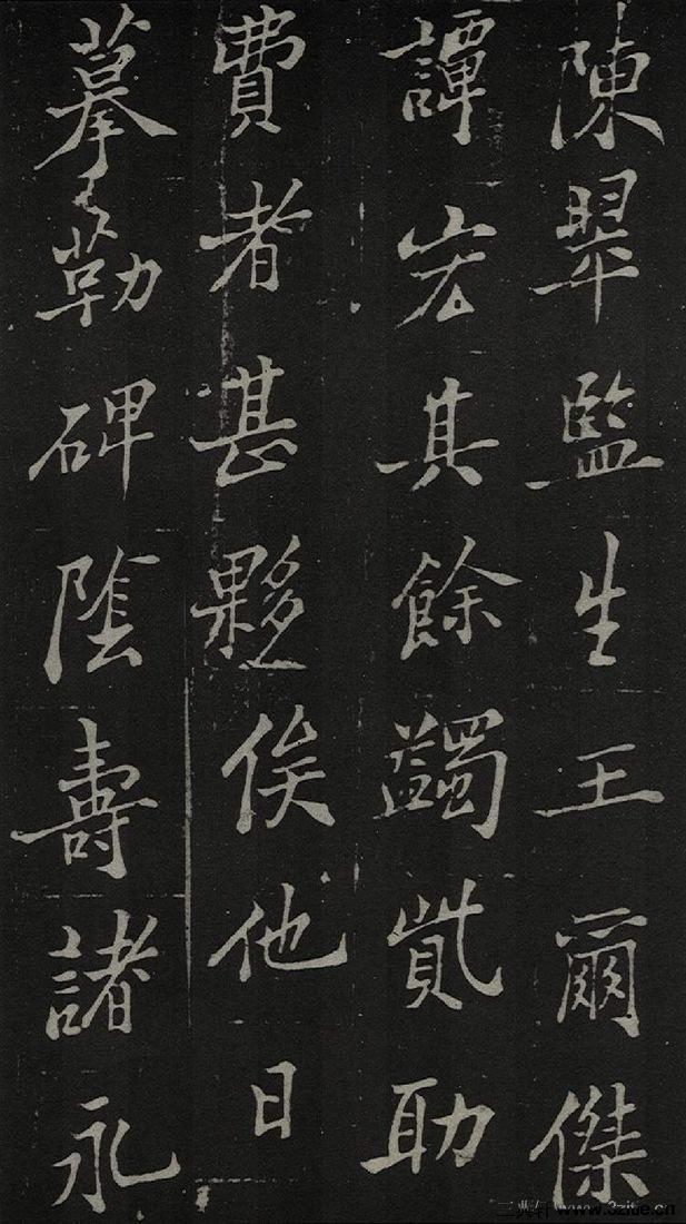 (清)郑板桥新修潍县城隍庙碑记0032作品欣赏