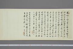 (清)郎世宁等宫廷书画家合作扇面0004作品欣赏