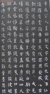 (唐)欧阳询小楷千字文0002作品欣赏