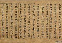 (明)文彭小楷千字文0005作品欣赏