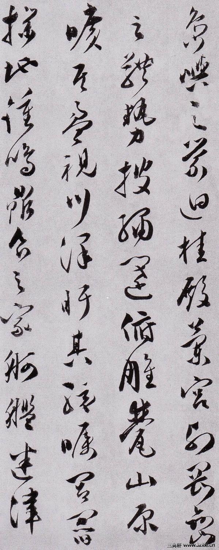 明代文彭草书《滕王阁序》墨迹0006书法作品字帖欣赏