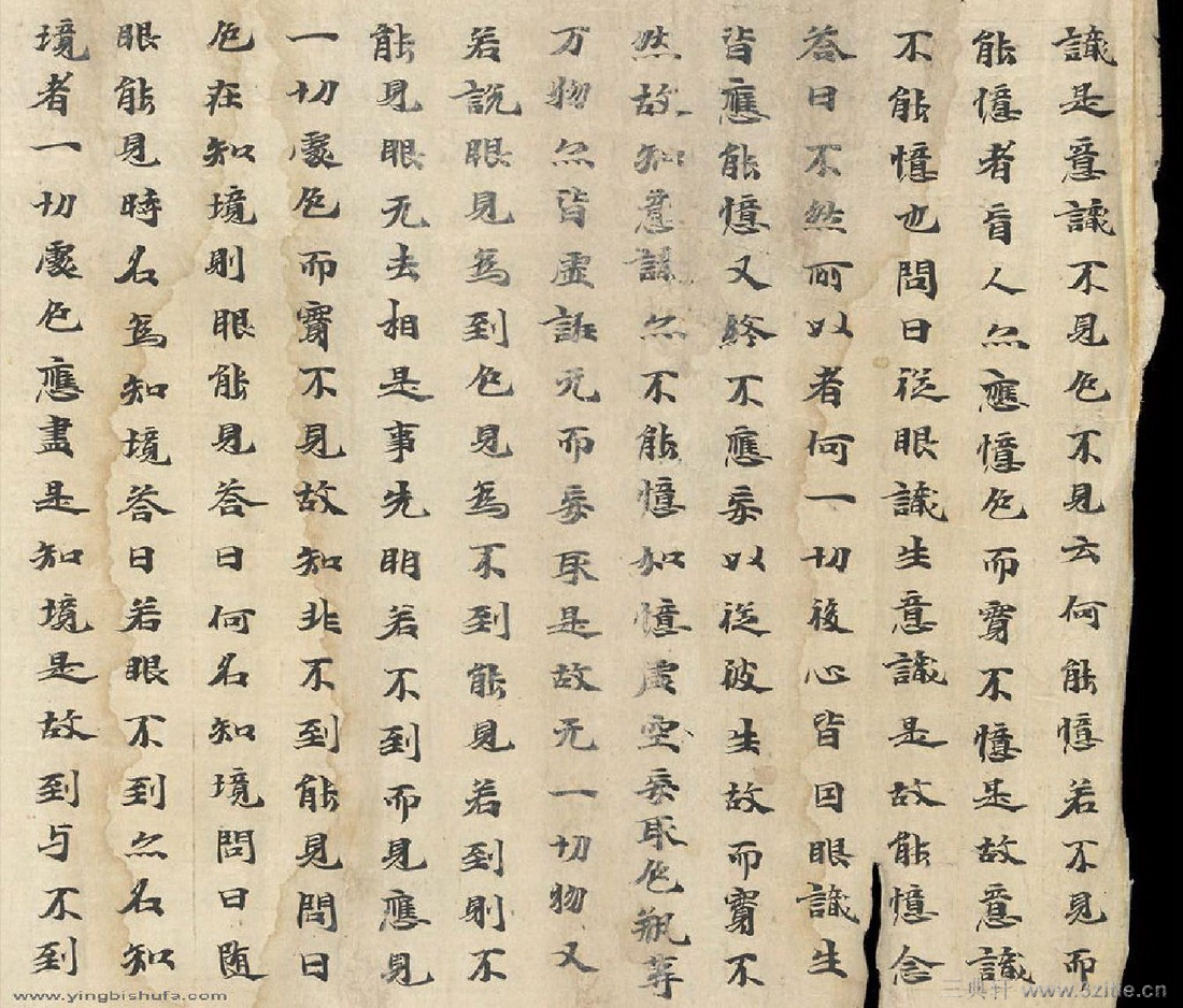 (北魏)刘广周楷书诚实论卷经第十四.pdf0001作品欣赏