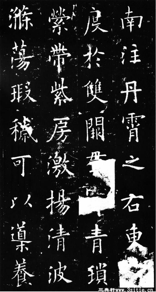 欧阳询书九成宫醴泉铭0020作品欣赏