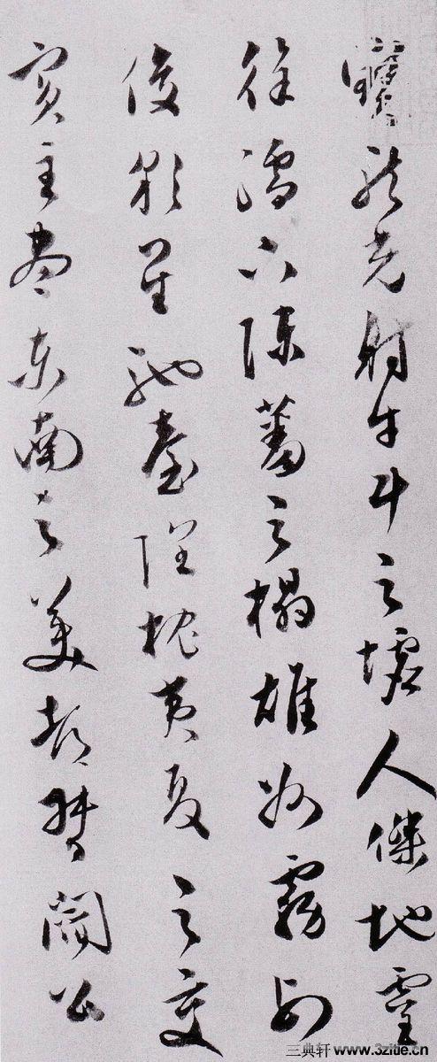 (明)文彭草书滕王阁序0002作品欣赏