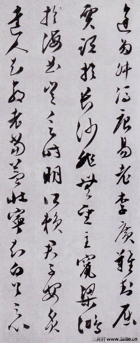 (明)文彭草书滕王阁序0011作品欣赏