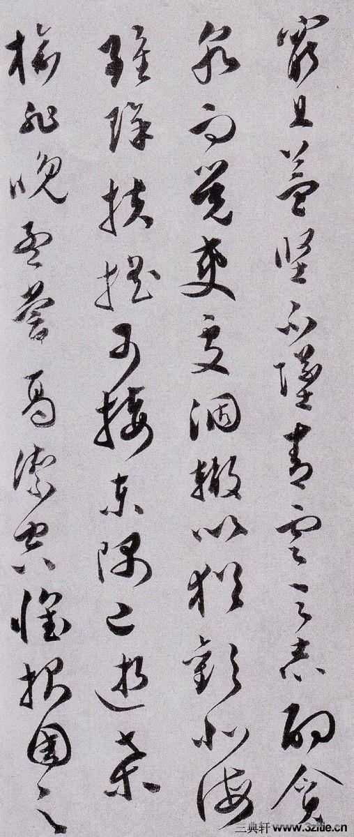 (明)文彭草书滕王阁序0012作品欣赏