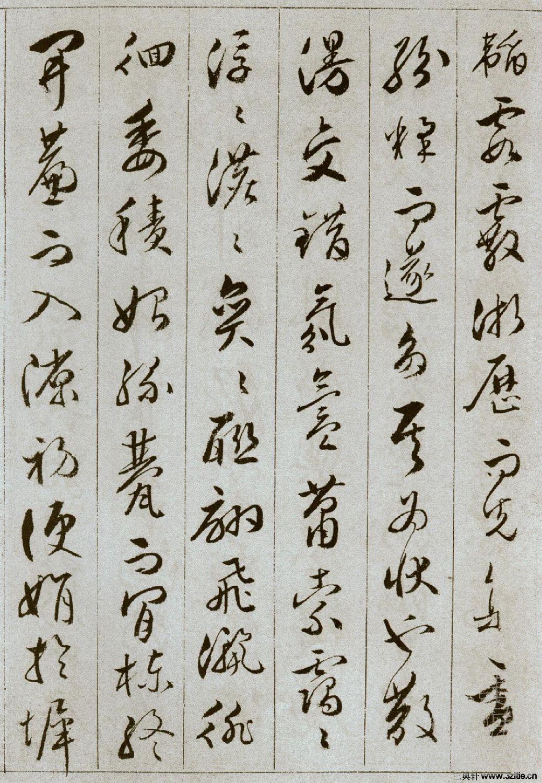 (明)文彭草书谢惠连雪赋.pdf0005书法作品字帖欣赏