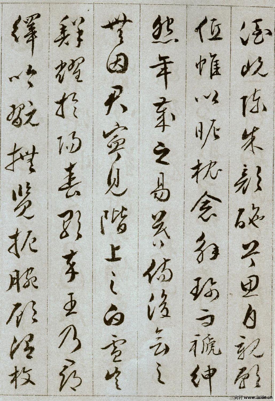 (明)文彭草书谢惠连雪赋.pdf0009书法作品字帖欣赏