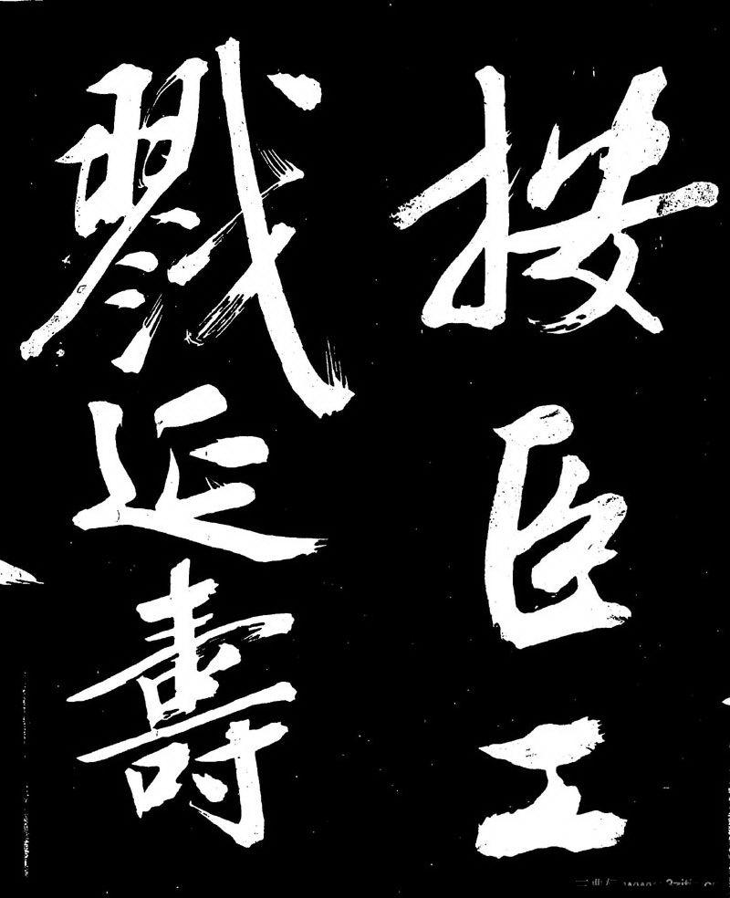 隶书隶书中国梦
