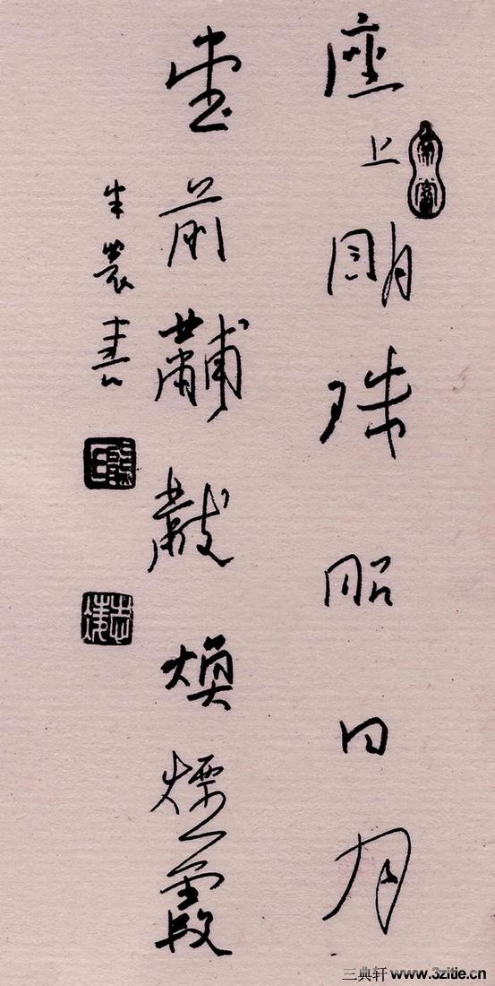 熊志凌钢笔硬笔书法作品欣赏0008 书法绘画作品字帖画谱欣赏当代三图片