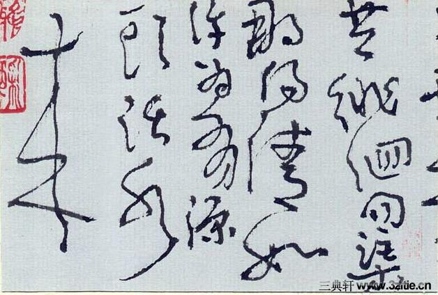 杨宇力杨宇力钢笔硬笔书法作品欣赏0007杨宇力钢笔硬笔书法作品欣赏图片