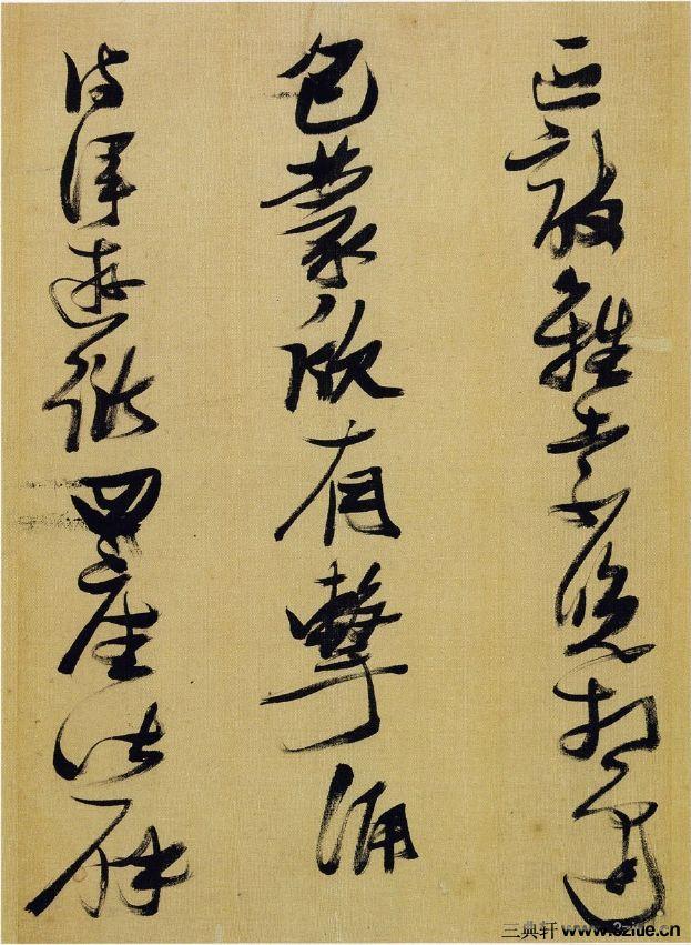(明)张瑞图行草书杜甫诗册0010作品欣赏