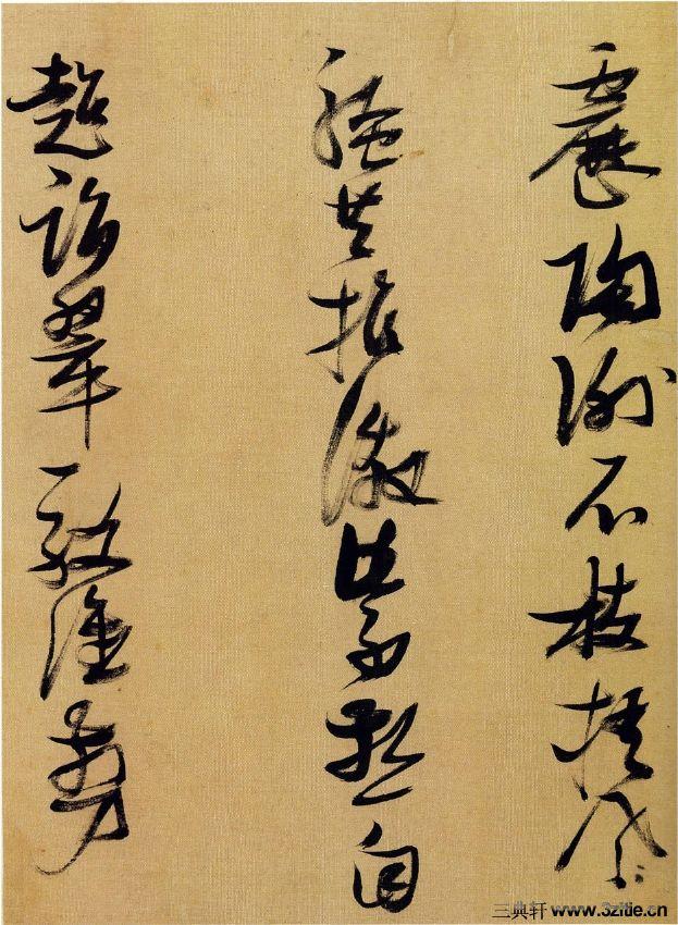 (明)张瑞图行草书杜甫诗册0012作品欣赏