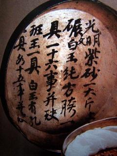 唐代民间墨迹:《二娘子家书》、药盒书迹0005作品欣赏