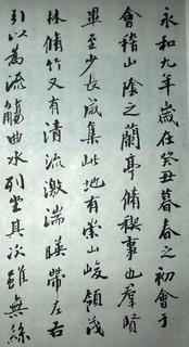 现代沙孟海书丹《陈君夫人墓志》0005作品欣赏