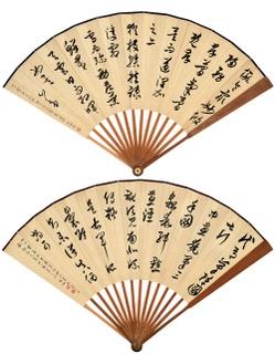 现代溥儒扇面精品0005作品欣赏