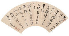 现代溥儒扇面精品0006作品欣赏