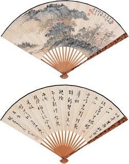 现代溥儒扇面精品0010作品欣赏