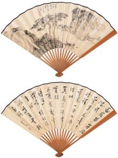 现代溥儒扇面精品0017作品欣赏