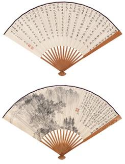 现代溥儒扇面精品0018作品欣赏