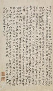 魏 刁遵墓志 魏碑 毛笔书画展览北魏三典轩书法绘画网图片