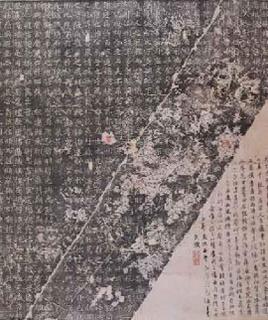 (北魏)楷书_雒州刺史刁惠公墓志铭0013作品欣赏