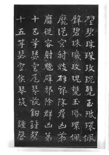 (三国_吴)皇象急就章明拓松江本.pdf0019作品欣赏