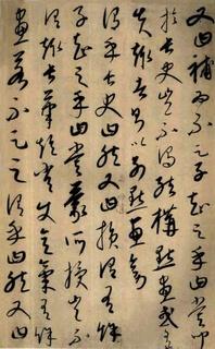 孔庆祥个人书法作品欣赏 历代书法名家作品欣赏 海南古代书法名家作