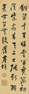 康熙书法作品0006作品欣赏