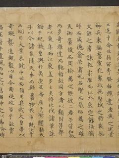陆机(西晋)陆机小楷辩亡论二首0002作品欣赏