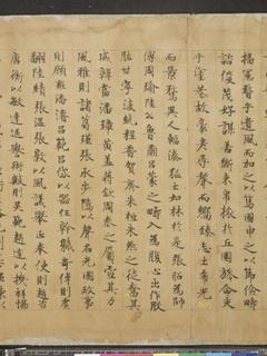 陆机(西晋)陆机小楷辩亡论二首0003作品欣赏