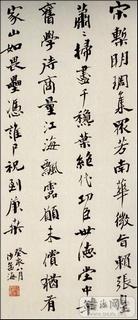 沙孟海书法作品合辑0005作品欣赏