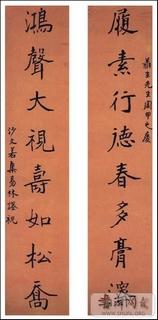 沙孟海书法作品合辑0007作品欣赏