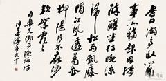 沙孟海书法作品合辑0021作品欣赏