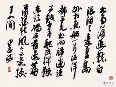 沙孟海书法作品合辑0022作品欣赏